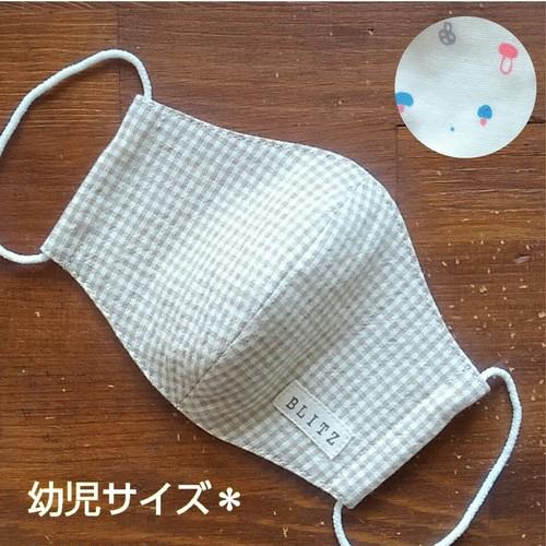 立体マスク [幼児サイズ] ☆ コットン(ベージュ小チェック柄)×キノコ柄