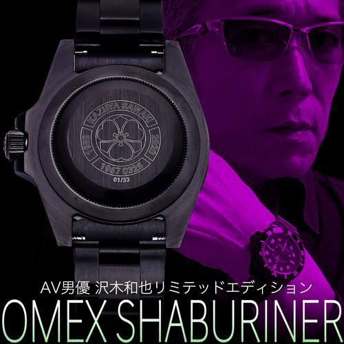 【世界33本限定】OMEX SHABURINER AV男優 沢木和也 リミテッドエディション メンズ クオーツ 腕時計 日本製 ムーブメント