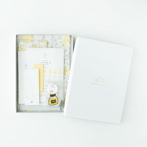 [ 販売終了 ]  SPECIAL BOX|ミモザの贈り物  [ 2020 / Spring ]