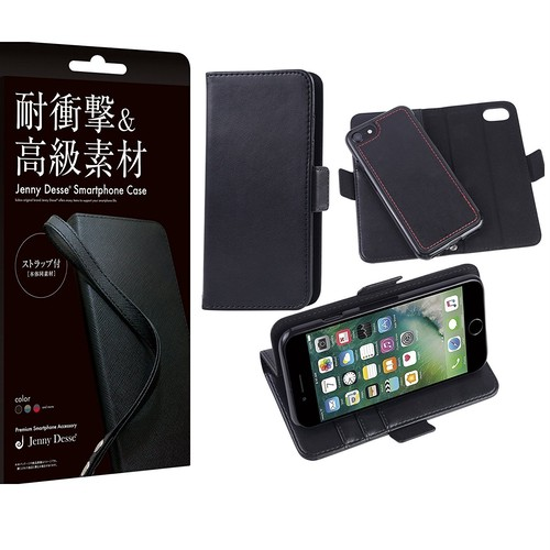 iPhone 8 ケース 手帳型 カバー アイフォン8 ケース 分離型 手帳型 カバー スタンド機能 カードホルダー ストラップ付き Jenny Desse返品保証付き R61