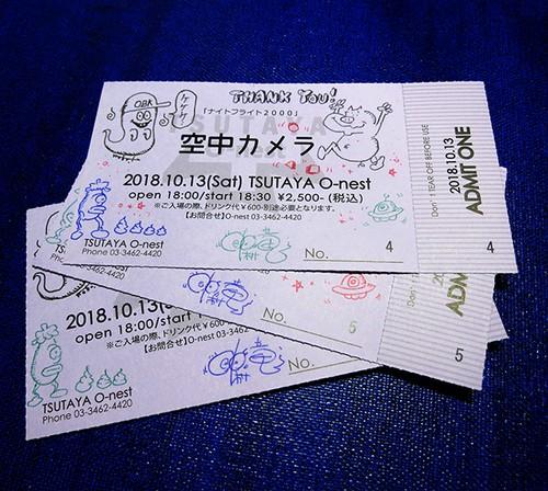 10/13(土)ワンマンライブ 落書きチケット