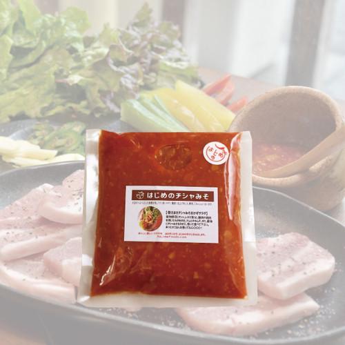チシャ味噌 250g (サムギョプサル、スティック野菜によく合う味噌)