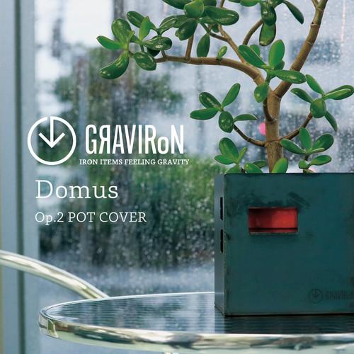 GRAVIRoN Domus Op.2 PotCover 160mm角
