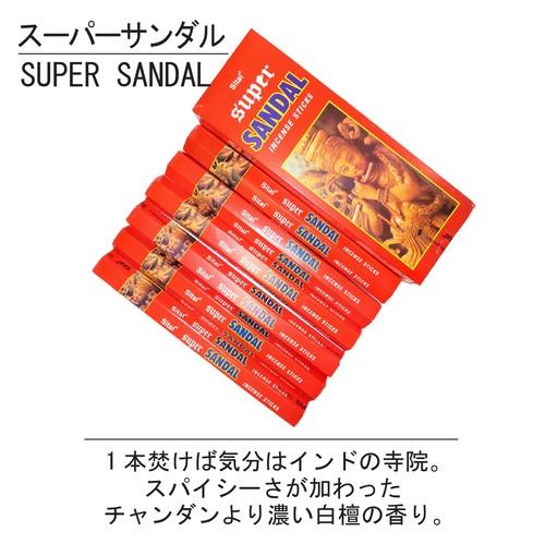【Sital/シタル】スーパーサンダル 6個セット お香(スティック)