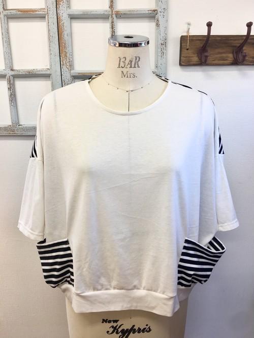 再販×2 大人が着れるオシャレボーダー❤️ボーダー柄と無地のドルマントップス ホワイト(サイズフリーM〜L)