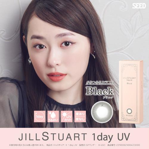 ジルスチュアートワンデーUV(JILL STUART 1day UV)《Black》ブラック[10枚入り]