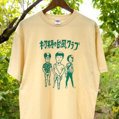 初期の台風クラブ LPジャケT【緑ジャケ】
