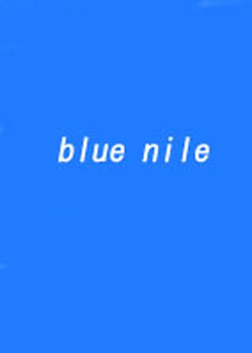 blue nile ブルーナイル