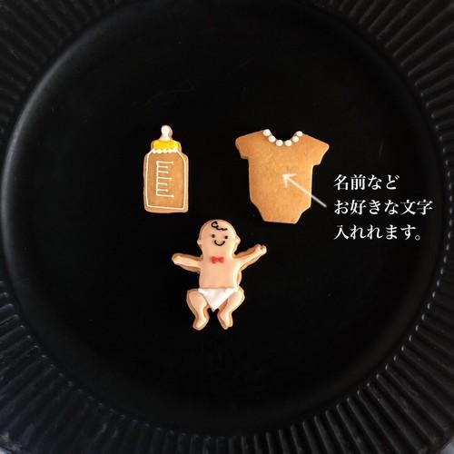 内祝  焼き菓子詰め合わせ  1500円