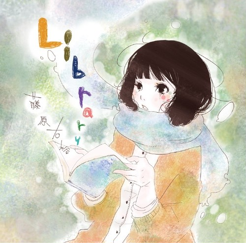 3rd Album「Library」