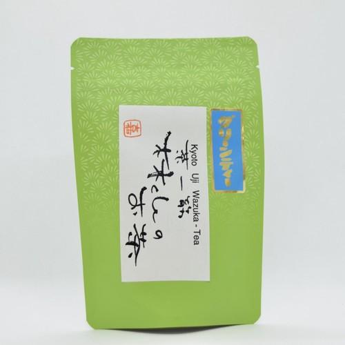 グリーンティー|製茶房嘉栄