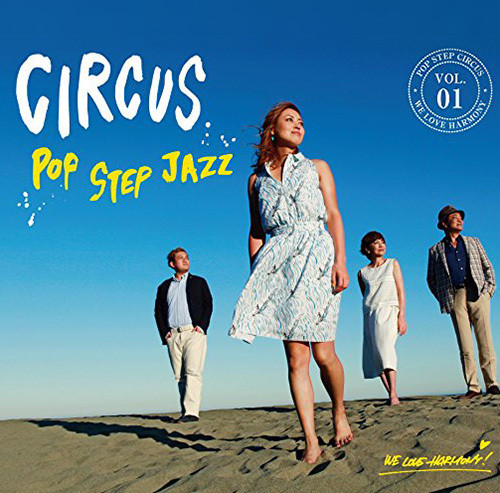 CD/POP STEP JAZZ