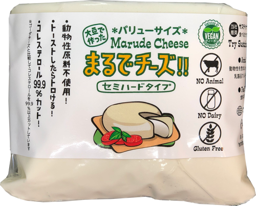 まるでチーズ!セミハードタイプ 250g   Marude Cheese (Soy Cheese) / Semi-hard Type 250g
