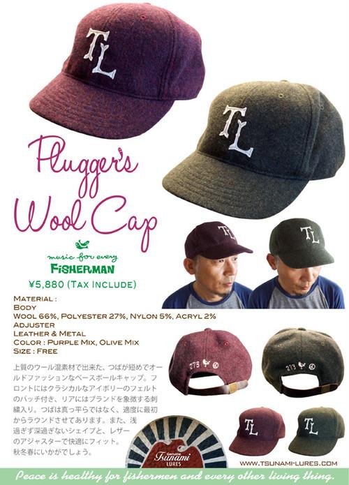 Tsunami Lures★【Plugger's Wool Cap】