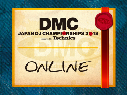 DMC JAPAN DJ CHAMPIONSHIPS 2018 supported by Technics オンライン予選エントリーチケット