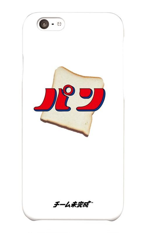 【受注生産】iPhone6/6s用スマホカバー(パン)