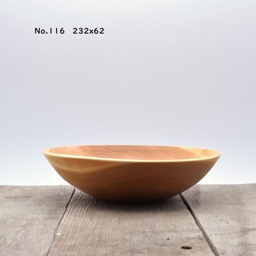 サラダボウル No.116 232X62