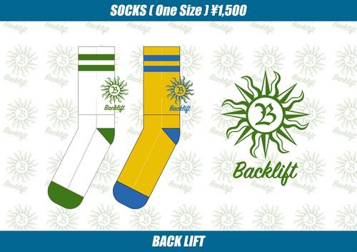 Sun Hi-Socks
