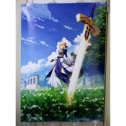 Fate stay night 15th Celebration Project Saber - B1 size Japanese Anime Poster