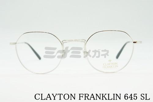 【正規取扱店】CLAYTON FRANKLIN(クレイトンフランクリン) 645 SL