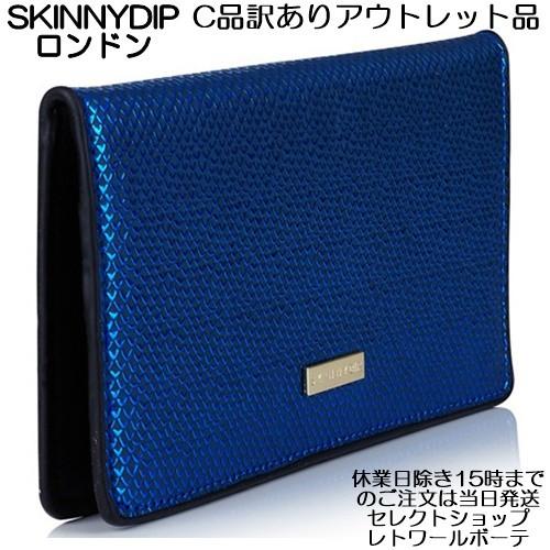 C品わけありアウトレット skinnydip おしゃれな長財布 横長い財布で折りたたみタイプ 小銭入れは破損しています