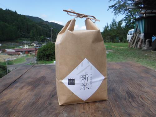 【寄付 田んぼへのご支援コース】「木こりがつくったお米」2キロ
