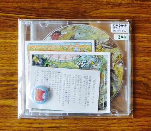 紙芝居DVDセット