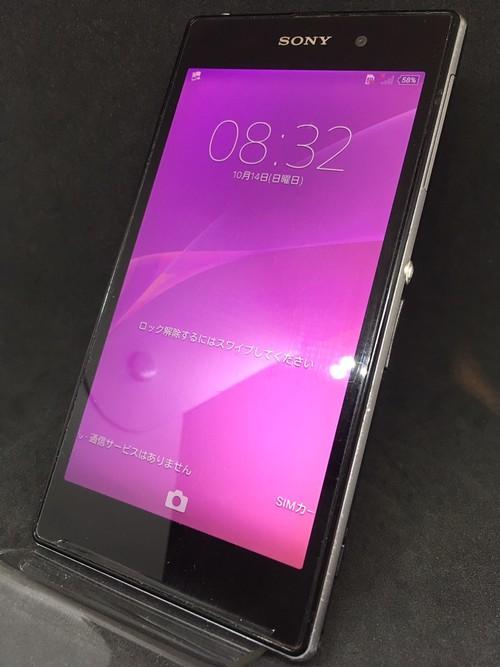 Xperia Z1 SOL23 ブラック(au)【7532】