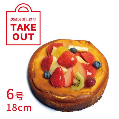【店頭受け取り限定】チーズケーキ(直径約18cm 6号)