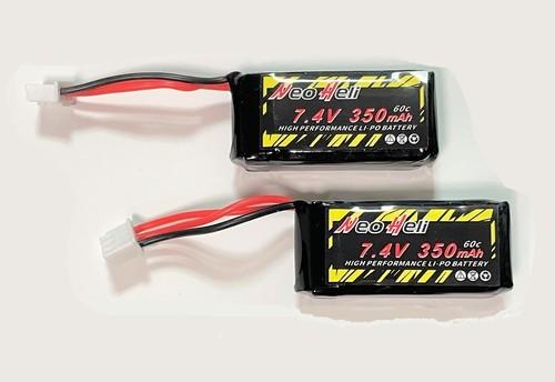 M1バッテリー2個セット◆OMPHOBBY M1用60C ガオニン(GNBメーカー)OEM NeoHeliオリジナルバッテリー