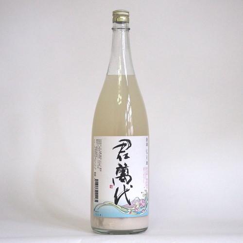 にごり酒 1.8ℓ (冬季限定/要冷蔵)