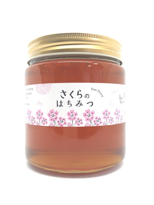桜のはちみつ 600g