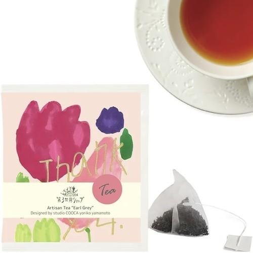 【第3世界ショップ】Artisanティーパック紅茶(アールグレイ・ダージリン・シンガンパティ)