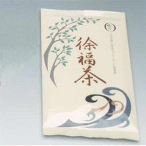 徐福茶(銀)