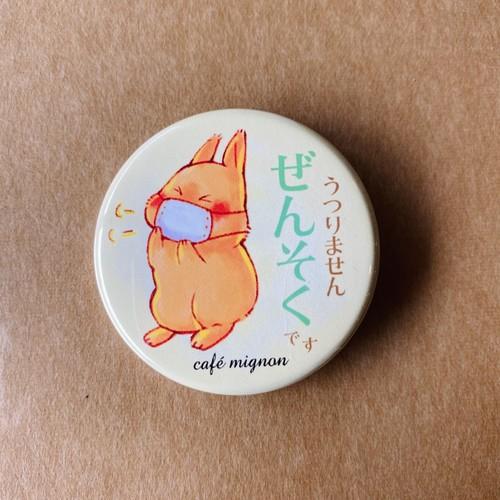 ぜんそく缶バッチ(リオ)