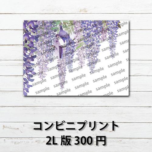 #081 ネップリ イラスト 2L版300円 綺麗 花 タイトル:フジャク 作:嘉村ギミ