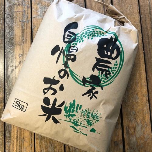 【ろくすけ】新米5kg(へぐり米)