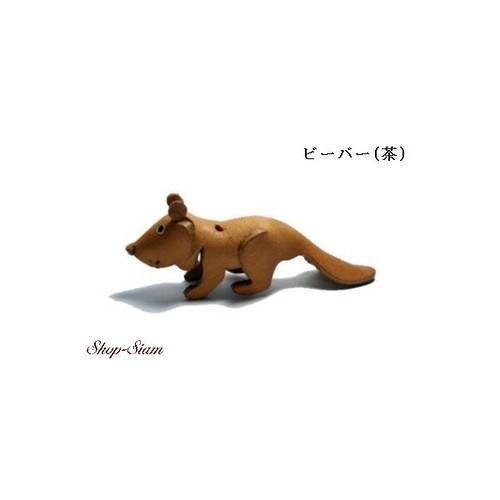 本牛革 アニマル キーチェーン ビーバー/Beaver ハンドメイド製