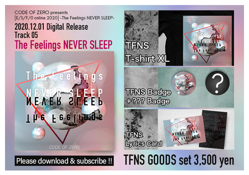TFNS GOODS SET