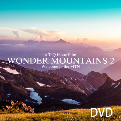 WONDER MOUNTAINS 2【DVD版】