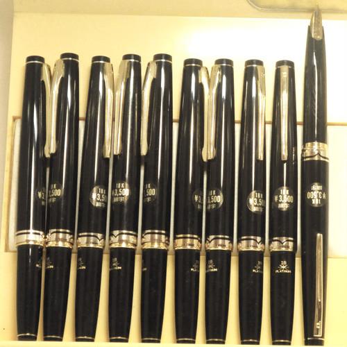 プラチナ万年筆18Kブラック3500