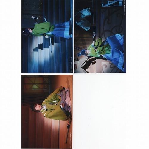 石切丸/崎山つばさ 1部衣裳 ミュージカル『刀剣乱舞』 公式ファンサイトプレミアム会員限定ブロマイド