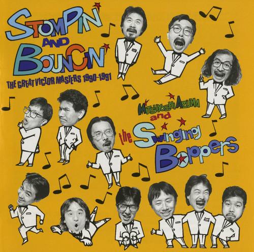吾妻光良 & The Swinging Boppers - STOMPIN' & BOUNCIN' THE GREAT VICTOR MASTERS 1990-1991(LP)