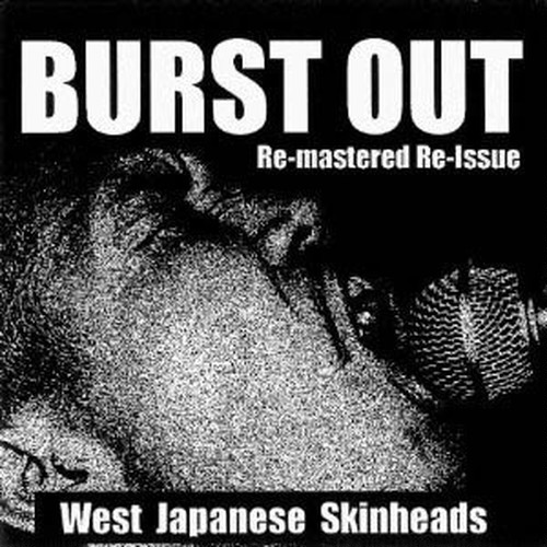 "V.A. / Burst Out ""West Japanese Skinheads"" (cd) Villainy prison records(STUDIOORANGE缶バッジ付)"