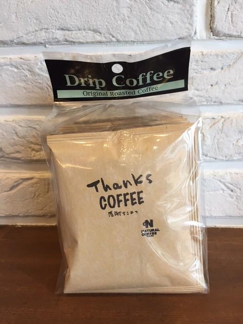 オススメ!新商品 Thanks Coffee  ドリップパック (10g×10個入り)