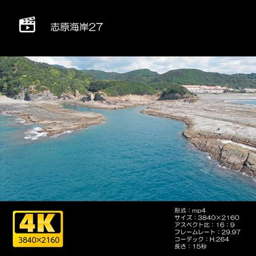 志原海岸27