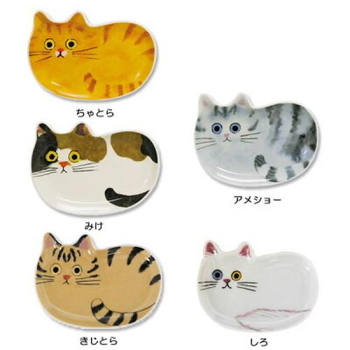 Ecoute! E.minette エクートミネット 豆皿 MARUMARI ちゃとら/みけ/きじとら/アメショー/しろ/小皿/陶器/かわいい/猫/ねこ/ネコ /猫雑貨