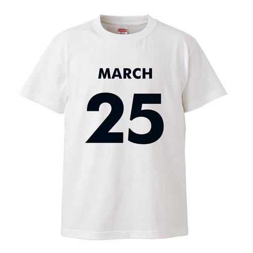 3月25日