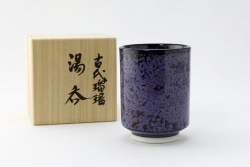 古代瑠璃 湯呑 作:故 青木龍山(文化勲章受章作家)
