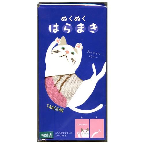 猫の腹巻(ひえとりターチャン)